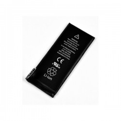 Baterie pro iPhone 4 + šroubovák zdarma